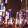 Thumbnail image for 10 Tokyo Boutique Hotels Under $100