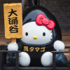 Thumbnail image for Hello Kitty's Japan