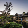 Thumbnail image for Your Japan Ryokan Search Ends Today