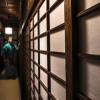 Thumbnail image for Japan's Original Onsen