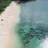 Thumbnail image for Japan's Slice of Tropical Paradise