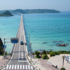 Thumbnail image for The Best Japan Road Trips