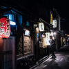 Thumbnail image for Plan Your Post-Pandemic Kyoto Trip