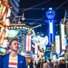 Thumbnail image for Osaka in 24 Hours (or Less)