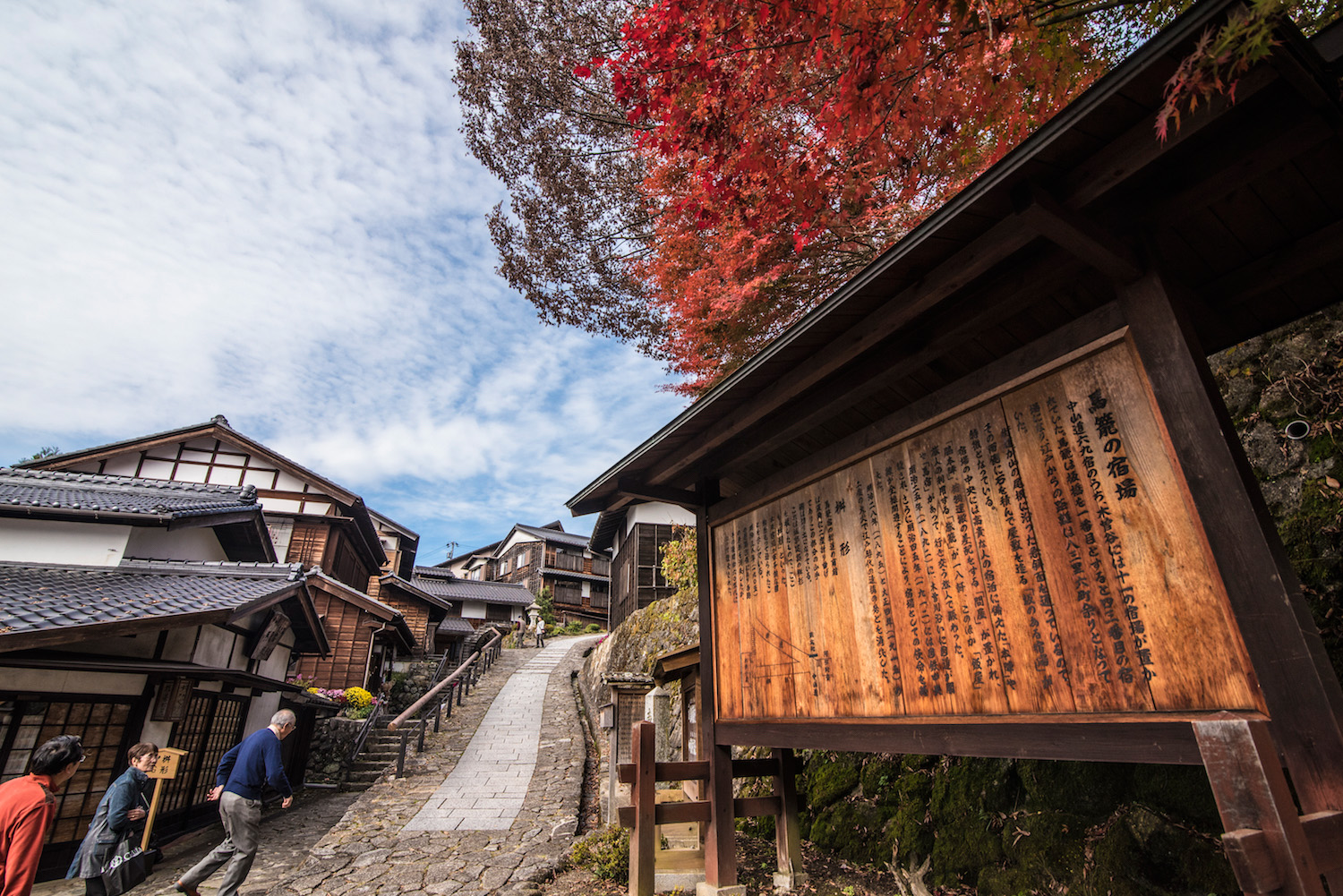 Fall colors in Magome, Japan