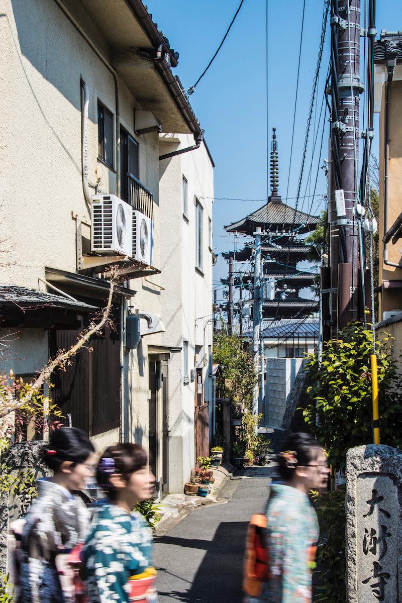 Kyoto five story pagoda
