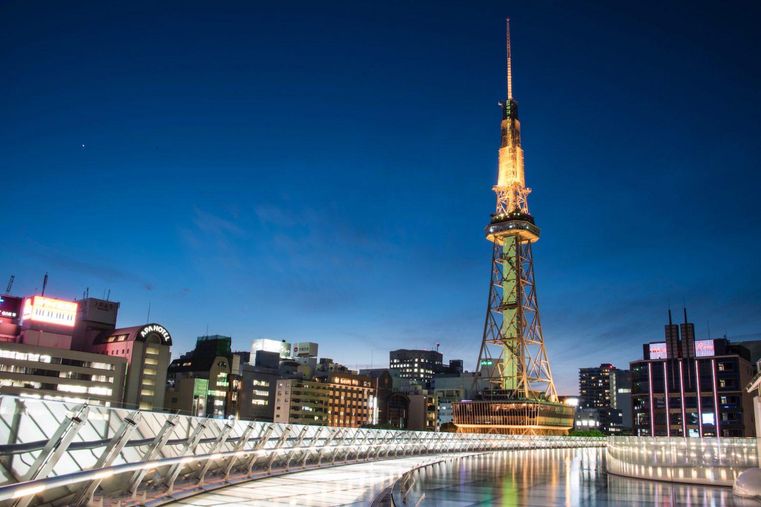 Nagoya Starts Here