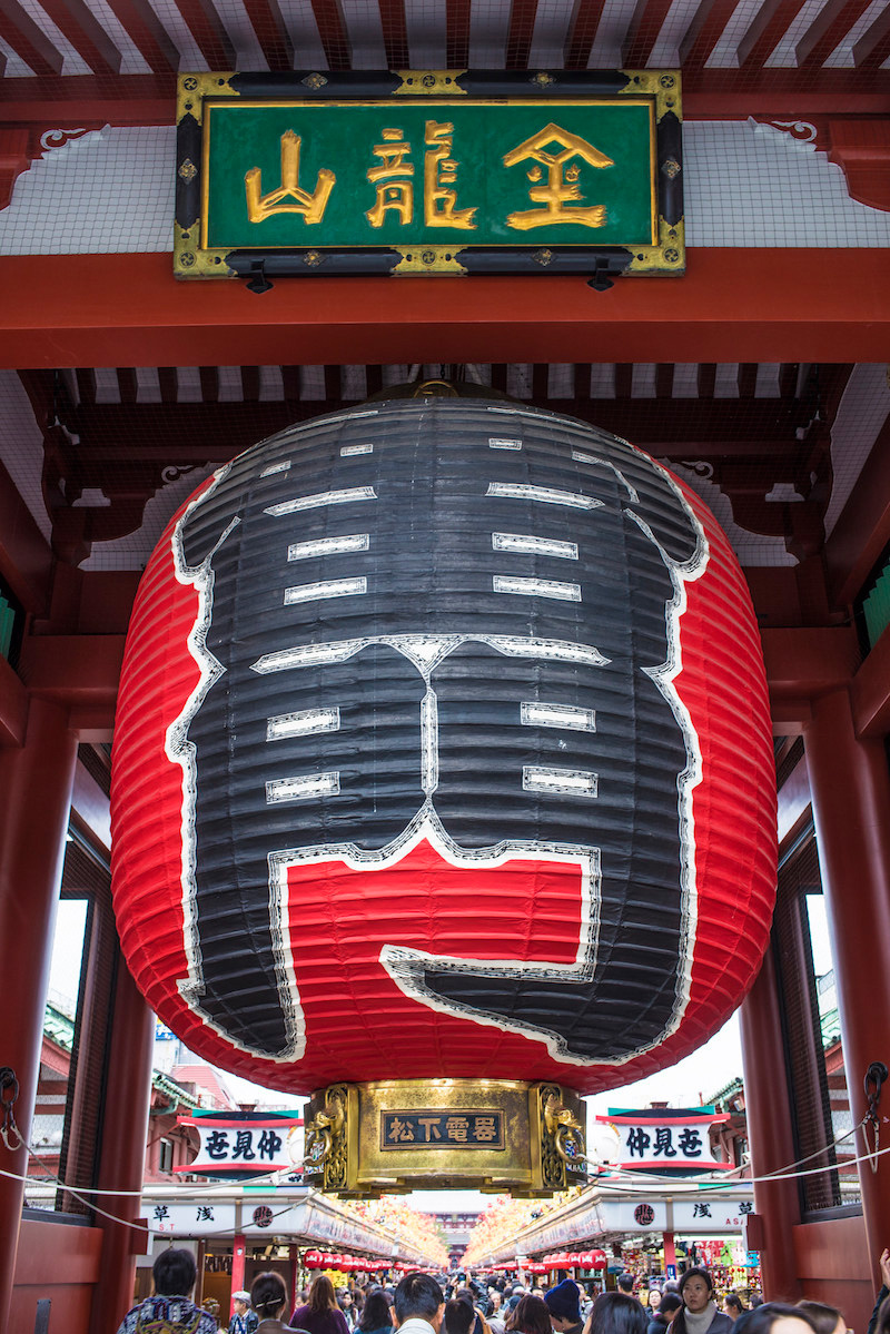 Senso-ji in Tokyo, Japan