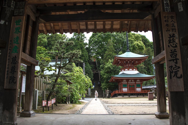 Koyasan in Wakayama, Japan