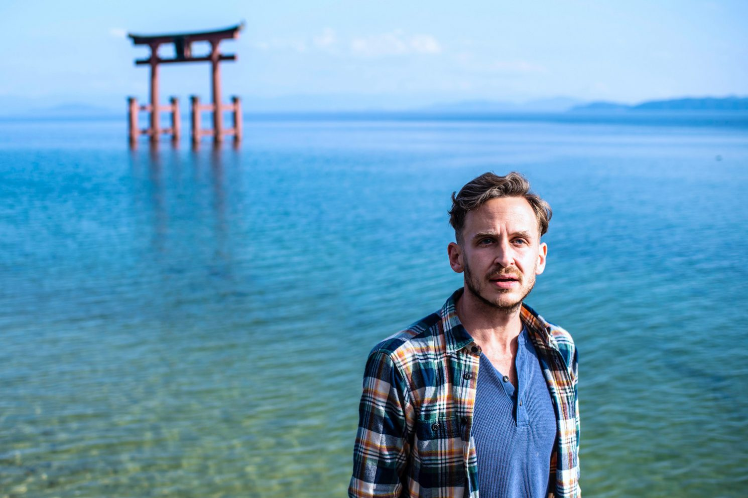 The Dreamiest Day Trips from Kyoto