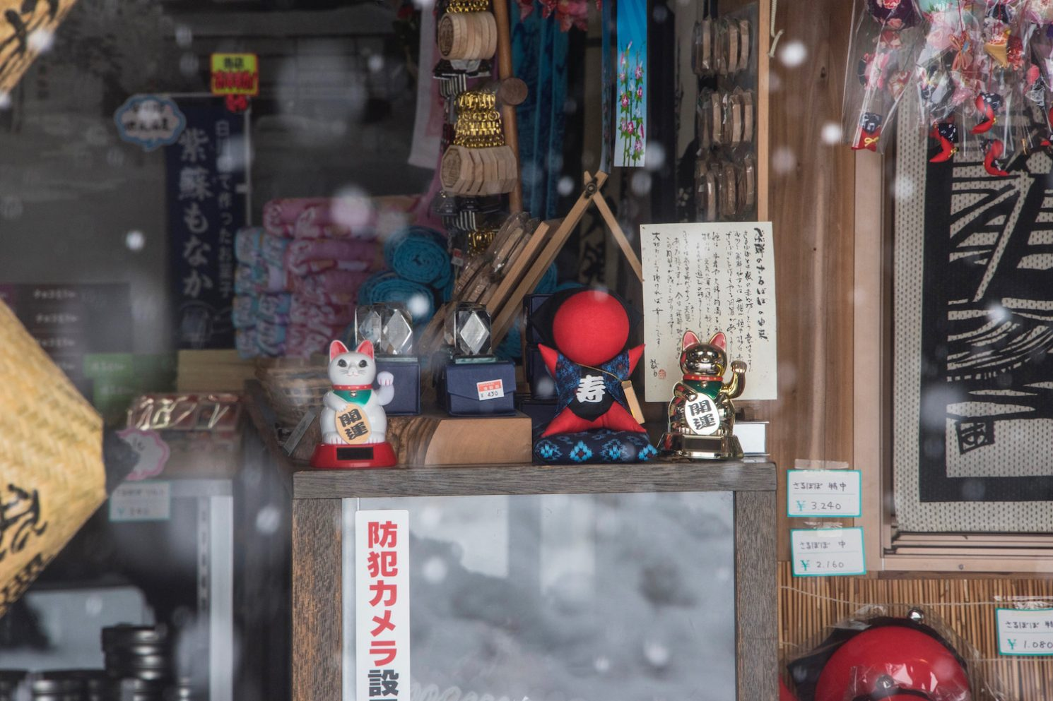 A Guide to Retail Therapy in Japan