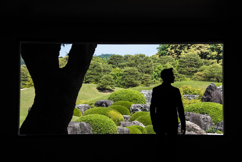 San'in, Japan