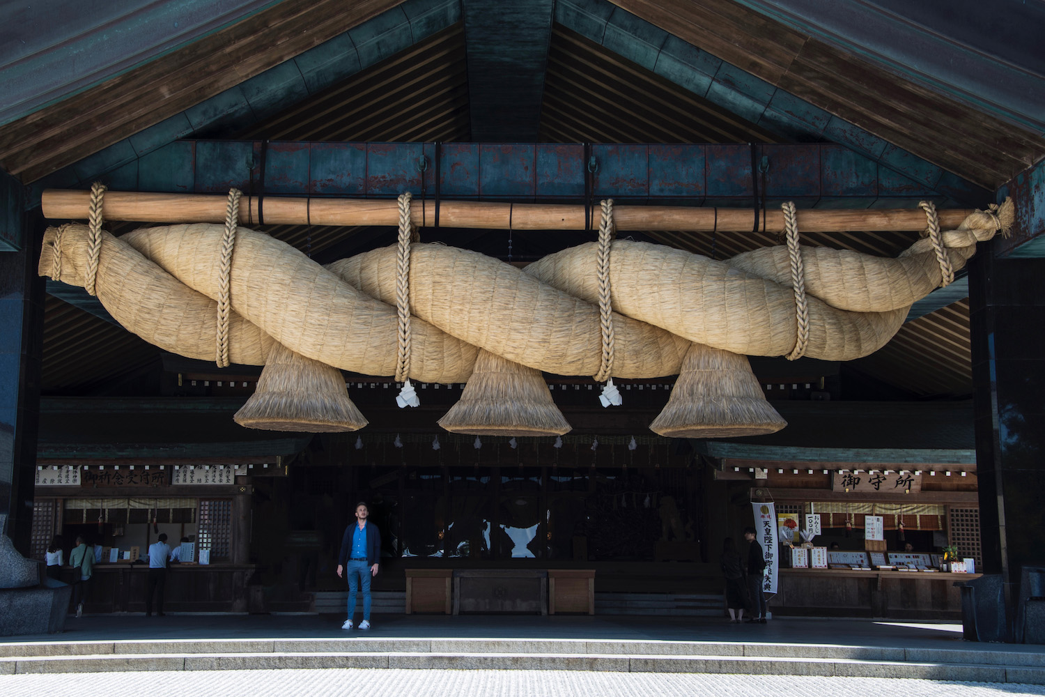 Robert Schrader at Izumo Shrine