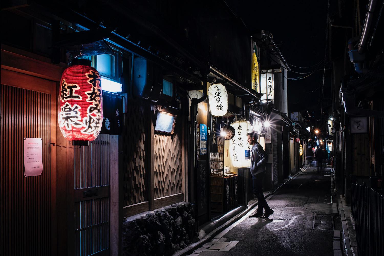 Visit Kyoto in 2022