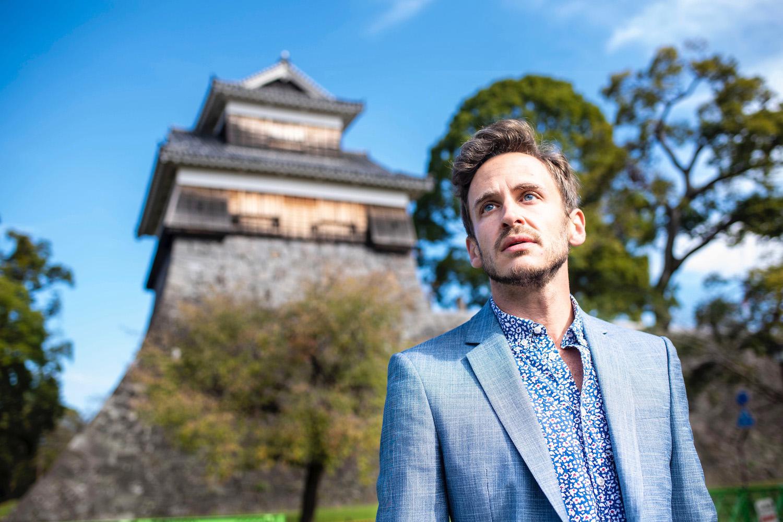 Robert Schrader in Kumamoto, Japan