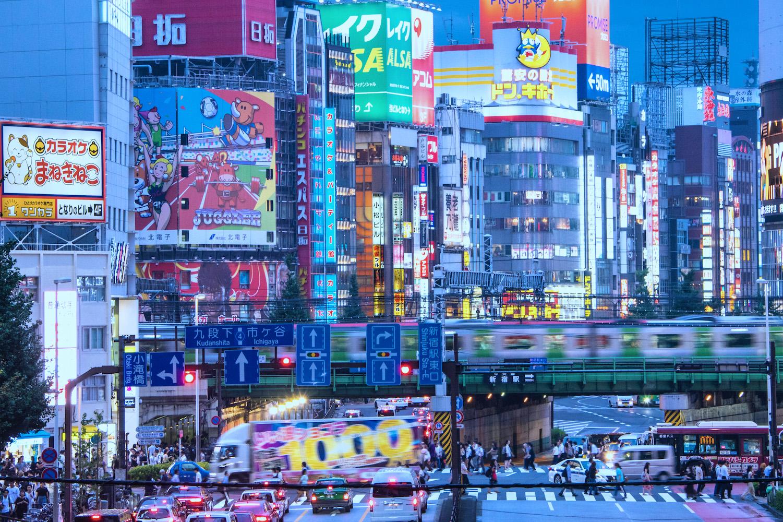 Online gaming in Japan