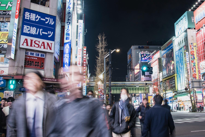 Virtual Sports in Japan