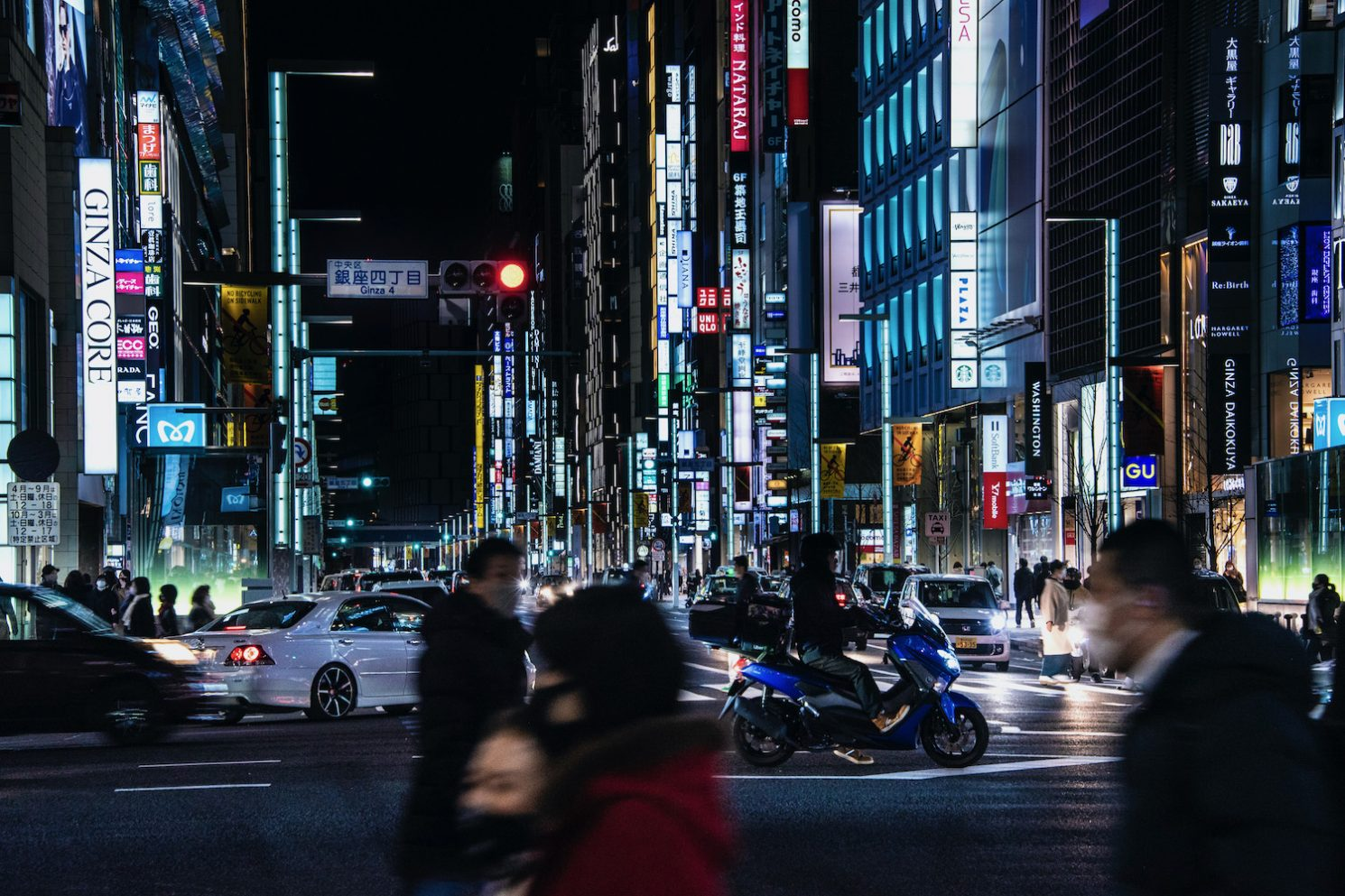 Do You Need to Use a VPN in Japan?